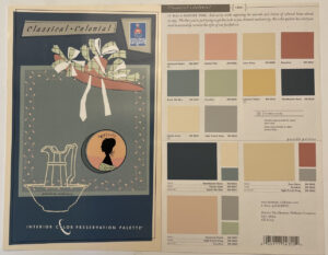 Sherwin Williams Classical Colonial
