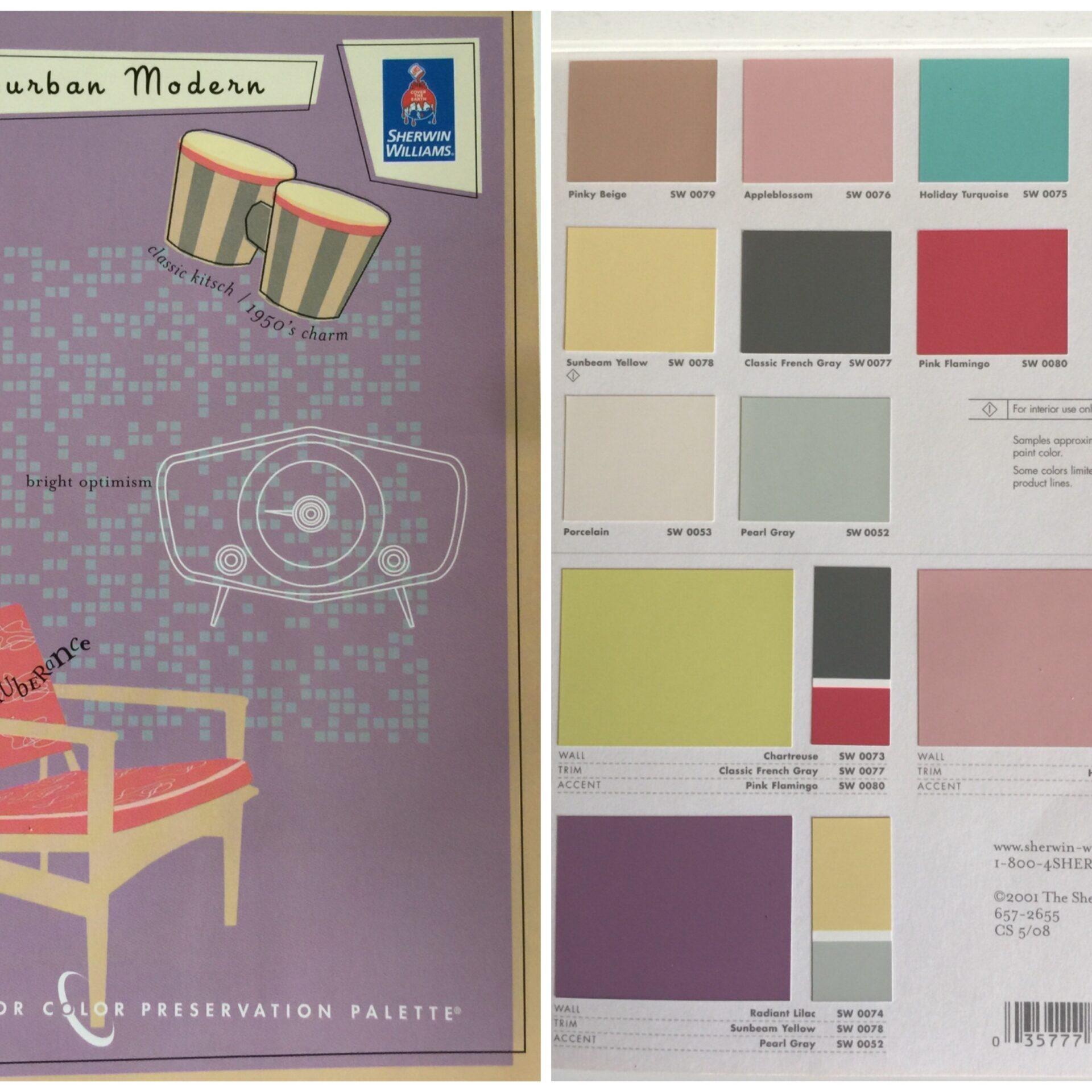 Sherwin Williams Suburban Modern Colors